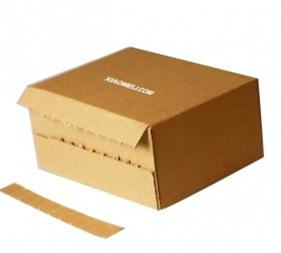 拉链款瓦楞纸箱